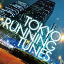 TOKYO RUNNING TUNES/TOKYO RUNNING TUNES PROJECT