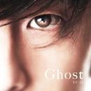 Ghost/YU-G