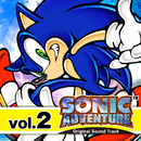 Sonic Adventure Original Soundtrack vol.2/Sonic Adventure