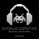 グルーヴコースター オリジナルサウンドトラック/ZUNTATA
