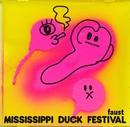faust/Mississippi Duck Festival