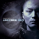 ANOTHER SKY/YAMAO THE 12
