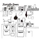 フレスプのファースト・アルバム/Friendly Spoon