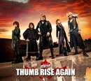 THUMB RISE AGAIN/JAM Project