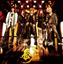 雷牙~Tusk of thunder~/JAM Project