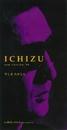 ICHIZU new varsion'96/やしき たかじん