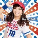 Base Ten/彩音