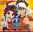 バディバディBAAAAAN!! (TVサイズ)/未門牙王(CV:水野麻里絵)&もりしー(大盛爆役 森嶋秀太)