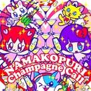 ナマコプリのシャンパンコール/ナマコプリ