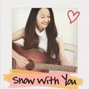 Snow with you/小園美樹