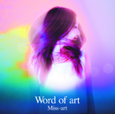Word of art/Miss-art