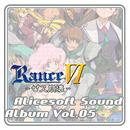 アリスサウンドアルバム vol.05 RanceVI -ゼス崩壊-/アリスソフト