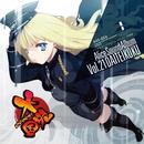 アリスサウンドアルバム vol.21 大帝国/アリスソフト