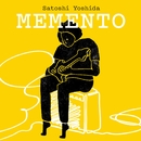 Memento/吉田サトシ