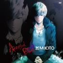 Accepted Blood(CD 『明治吸血奇譚「月夜叉」』主題歌)/MIKOTO