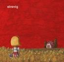 Red/elrevig
