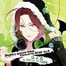 DIABOLIK LOVERS MORE CHARACTER SONG Vol.5 逆巻ライト(cv.平川大輔)/逆巻ライト(cv.平川大輔)
