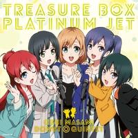 宝箱-TREASURE BOX-/奥井雅美