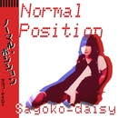 Normal Position/Sayoko-daisy