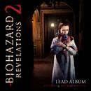 バイオハザード リベレーションズ2・リードアルバム EPISODE 4/カプコン