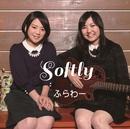 ふらわー/Softly