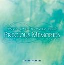 サウンドセラピーセレクション VOL.2 PRECIOUS MEMORIES ~心を癒す特別な時間~/yuki kamata