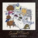 Good Times/GEBO & AOKIDESU