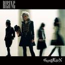 RISING/GANGLION