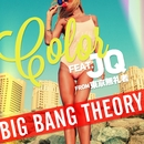 Color feat. JQ from 東京無礼者/BIG BANG THEORY