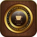 特選 至極の夜のBGM GOLD label/Cafe lounge premium