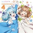 ファンタジスタドール Character Song !! vol.4(カティア、鵜野みこ)/カティア(CV:徳井青空)&鵜野みこ(CV:山岡ゆり)