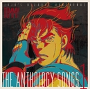 ジョジョの奇妙な冒険 The anthology songs 1/富永TOMMY弘明