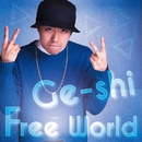 Free World/Ge-shi