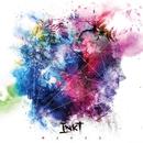サイサリス/INKT