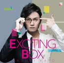 EXCITING BOX/加藤和樹