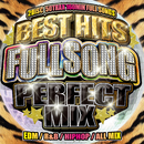 BEST HITS FULL SONG PERFECT MIX/MKD RECORD