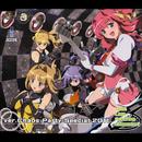 アリスライブアレンジコレクション ver.Chaos Party Special 2011/アリスソフト