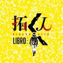 拓く人/LIBRO