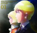 『機動戦士ガンダム THE ORIGIN』オリジナルサウンドトラック portrait 01/音楽:服部 隆之