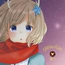 Stella-rium/鹿乃