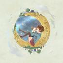 キボウ∞カンソク/U-ske feat. mirto