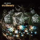 ex:theory/CD HATA
