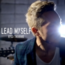 Lead Myself/財部亮治