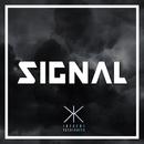 Signal/池内ヨシカツ