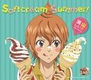 Softcream Summer!/浦山しい太