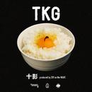 TKG/十影