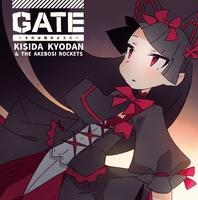 GATE~それは暁のように~/岸田教団&THE明星ロケッツ