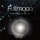 Fullmoon feat. 斎藤ネコ/Sakiko Osawa
