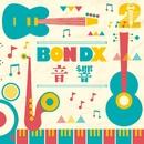 音響/BON DX