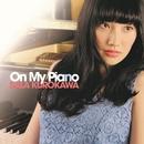 On My Piano/黒川沙良